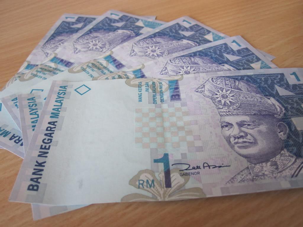 Деньги в Малайзии