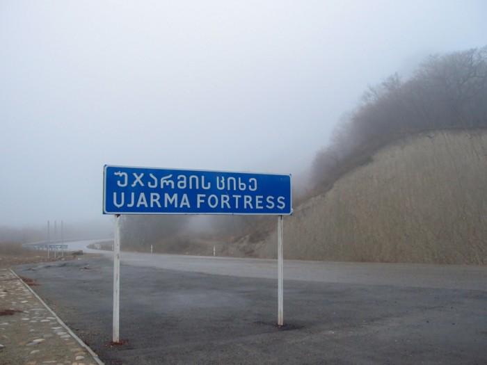 Крепость Уджарма (Ujarma)